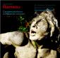 Ensemble Baroque de Limoges : Willem Jansen (clavecin), Maria-T...